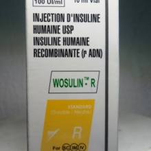 WOSULIN-R VIAL (40IU/ML)