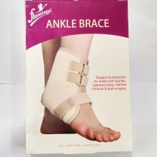 ANKLE BRACE-LARGE- FLAMINGO