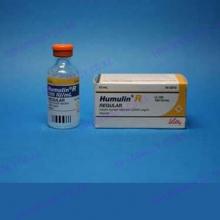 HUMINSULIN R VIAL (40IU/ML)