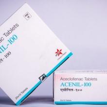ACENIL-100MG