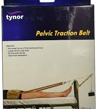 PELVIC TRACTION BELT-SMALL