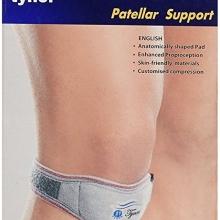 PATELLAR SUPPORT