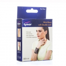 WRIST BRACE DOUBLE LOCK-MEDIUM
