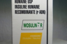 WOSULIN-R VIAL (40IU/ML)