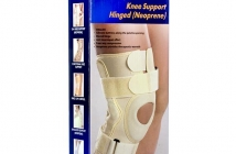 KNEE SUPPORT HINGED (NEOPRENE) LARGE