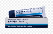 BETADINE OINTMENT- 10% 15GRAM