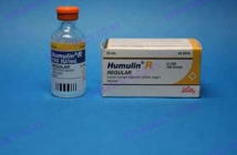HUMINSULIN R VIAL (40IU/ML)