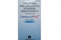 IMMUNOREL-5GR(IVIG)-100ML